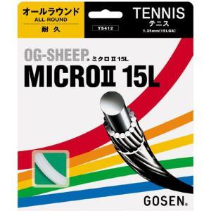 『即日出荷』 「■5張セット」GOSEN(ゴーセン)「オージーシープミクロII15L」ts412硬式テニスストリング(ガット)KPI+ sportsjapan
