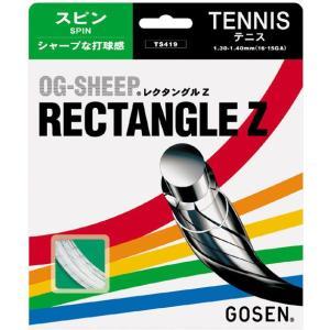 「即日出荷」【■5張セット】GOSEN(ゴーセン)【オージーシープレクタングルゼット】ts419硬式テニスストリング(ガット)KPI+|sportsjapan