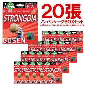 「ノンパッケージ・20張セット」GOSEN ゴーセン 「オージーシープ ストロングダイア ブラック ボックス」TS430BD20P 硬式テニスストリング ガット|sportsjapan