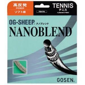 『即日出荷』 GOSEN ゴーセン 「オージーシープ ナノブレンドCA ts470」硬式ストリング ガット|sportsjapan