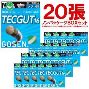 『即日出荷』 「ノンパッケージ・20張セット」GOSEN ゴーセン 「テックガット16 ボックス」TS600W20P 硬式テニスストリング ガット KPI+|sportsjapan