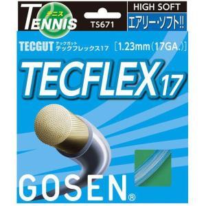 『即日出荷』 GOSEN(ゴーセン)「テックガット テックフレックス17 ts671」硬式テニスストリングKPI+|sportsjapan