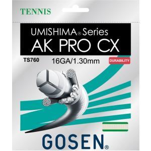 『即日出荷』 「2014モデル」GOSEN(ゴーセン)「ウミシマ AKプロCX16」TS760 硬式テニスストリング|sportsjapan