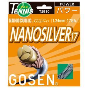 「■5張セット」GOSEN(ゴーセン)「ウミシマナノシルバー17」ts910 硬式テニスストリング(ガット)KPI+|sportsjapan