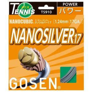 GOSEN(ゴーセン)「ウミシマナノシルバー17」ts910 硬式テニスストリング(ガット)KPI+|sportsjapan