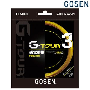 「2017新製品」GOSEN ゴーセン 「G-TOUR3 ジーツアー3  17GA TSGT31」 硬式テニスストリング ガット|sportsjapan