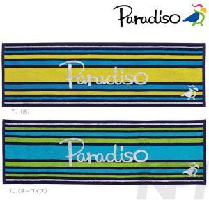PARADISO(パラディーゾ) 「スポーツタオル TWP52」|sportsjapan
