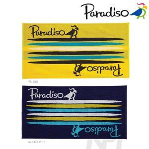 PARADISO(パラディーゾ) 「バスタオル TWP53」|sportsjapan