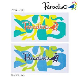 パラディーゾ PARADISO テニスタオル  フェイスタオル TWP81|sportsjapan