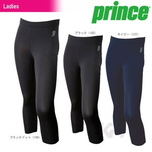 Prince プリンス 「LADIES' レディーススタイリングインナー 7分丈パンツ UW816」ウェア|sportsjapan