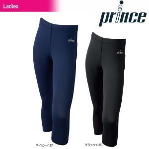 プリンス Prince テニスウェア レディース スタイリングインナー 7分丈パンツ  UW822 2017FW|sportsjapan