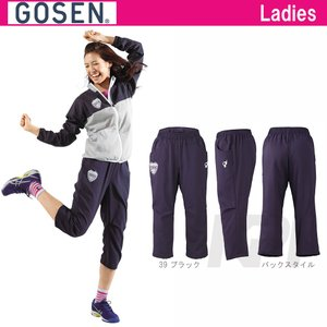 テニスウェア レディース ゴーセン GOSEN ライトウィンドカプリ UY1505 SS|sportsjapan