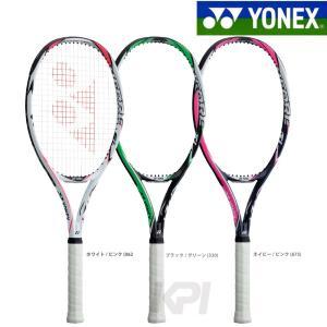 『即日出荷』YONEX ヨネックス 「VCORE Si Speed Vコア エスアイ スピード VCSIS」硬式テニスラケット スマートテニスセンサー対応 sportsjapan