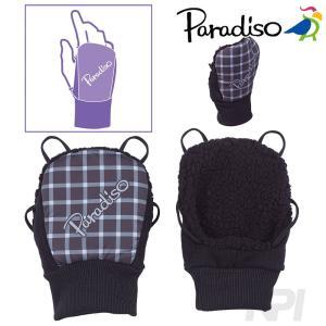 PARADISO パラディーゾ 「Uni ハンドウォーマー 両手用  WGC78」|sportsjapan