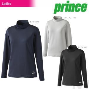 「2017新製品」Prince プリンス 「レディース ウォームロングスリーブシャツ WL7090」テニスウェア「2017FW」『即日出荷』|sportsjapan