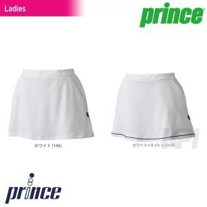 「2017新製品」Prince(プリンス)「レディース スカート WL7324」テニスウェア「2017SS」KPI+|sportsjapan