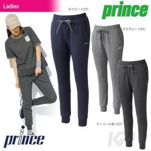 『即日出荷』「2017新製品」Prince(プリンス)「レディース スウェットパンツ WL7542」テニスウェア「2017SS」KPI+|sportsjapan