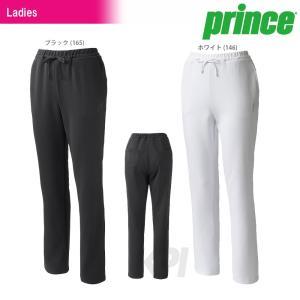 『即日出荷』「2017新製品」Prince(プリンス)「レディース ロングパンツ WL7643」テニスウェア「2017SS」KPI+|sportsjapan