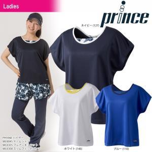 テニスウェア レディース プリンス Prince ゲームシャツ WL8045 2018SS 即日出荷|sportsjapan