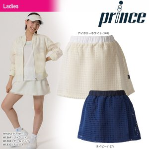 テニスウェア レディース プリンス Prince スカート WL8303 2018SS 即日出荷|sportsjapan