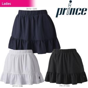 プリンス Prince テニスウェア レディース スカート WL8316 2018SS『即日出荷』|sportsjapan