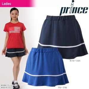 プリンス Prince テニスウェア レディース スカート WL8318 2018SS『即日出荷』|sportsjapan