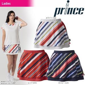 プリンス Prince テニスウェア レディース スカート WL8324 2018SS 3月発売予定※予約|sportsjapan