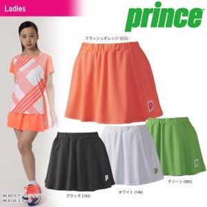 テニスウェア レディース プリンス Prince スカート WL8326 2018SS 即日出荷|sportsjapan