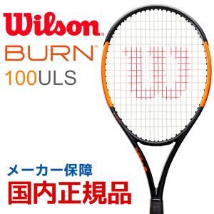 ウイルソン Wilson 硬式テニスラケット BURN 100ULS バーン100UL WR000311|sportsjapan