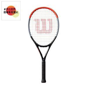 「ガット張り上げ済」ウイルソン Wilson テニスジュニアラケット  CLASH 26 クラッシュ26 WR009010S「#テニスで日本を元気に!プロジェクト」|sportsjapan