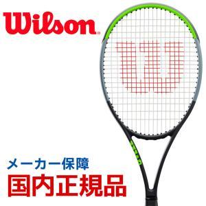 ウイルソン Wilson 硬式テニスラケット  BLADE 98 18×20 V7.0 ブレード98 18×20 WR013711S|sportsjapan