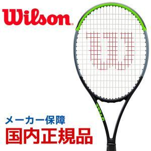 ウイルソン Wilson 硬式テニスラケット  BLADE 98S V7.0 ブレード98S WR013811S|sportsjapan