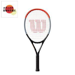 「ガット張り上げ済」ウイルソン Wilson テニスジュニアラケット  CLASH 25 クラッシュ25 WR016210S「#テニスで日本を元気に!プロジェクト」|sportsjapan