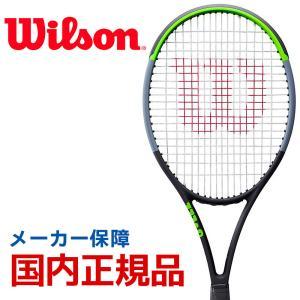 ウイルソン Wilson テニス硬式テニスラケット  BLADE 100 V7.0 ブレイド100 V7.0 WR045511S|sportsjapan