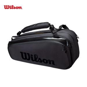 ウイルソン Wilson テニスバッグ・ケース  SUPER TOUR 9PK 9本収納可能 スーパーツアー ラケットバッグ WR8010601001 sportsjapan