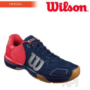 ウイルソン Wilson バドミントンシューズ ユニセックス VERTEX ベルテックス WRS321680|sportsjapan