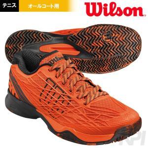 『即日出荷』「2017新製品」Wilson ウイルソン 「KAOS Men's ケイオス AC  WRS322370」オールコート用テニスシューズ|sportsjapan