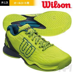 『即日出荷』「2017新製品」Wilson ウイルソン 「KAOS Men's ケイオス AC WRS322400」オールコート用テニスシューズ|sportsjapan