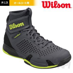 「2017新製品」Wilson ウイルソン 「AMPLIFEEL アンプリフィール  MEN WRS322840」オールコート用テニスシューズ|sportsjapan