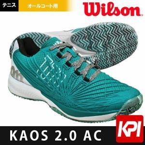 ウイルソン Wilson テニスシューズ メンズ KAOS 2.0 ケイオス 2.0  WRS323530 オールコート用|sportsjapan