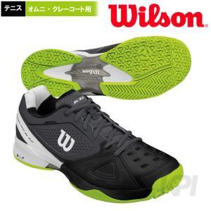 「2017新製品」Wilson ウイルソン 「RUSH PRO SL 2.0 UNISEX ラッシュプロ SL 2.0 OC WRS323550」オムニ・クレーコート用テニスシューズ|sportsjapan