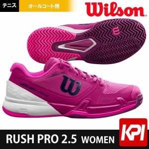 ウイルソン Wilson テニスシューズ レディース RUSH PRO 2.5 W Berry/Wh/Pink Glo オールコート用 WRS323690 『即日出荷』|sportsjapan