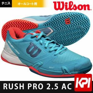 ウイルソン Wilson テニスシューズ レディース RUSH PRO 2.5 ラッシュ・プロ 2.5  WRS323700 オールコート用|sportsjapan