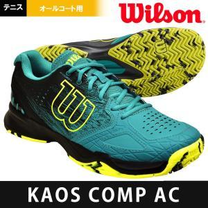 ウイルソン Wilson テニスシューズ メンズ KAOS COMP ケイオス・コンプ  WRS323880『即日出荷』|sportsjapan