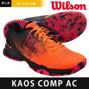 ウイルソン Wilson テニスシューズ メンズ KAOS COMP ケイオス・コンプ  WRS323890 オールコート用|sportsjapan