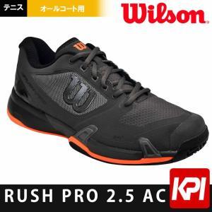 ウイルソン Wilson テニスシューズ メンズ RUSH PRO 2.5 ラッシュ・プロ 2.5  WRS324110 オールコート用|sportsjapan