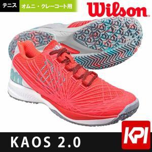 ウイルソン Wilson テニスシューズ レディース KAOS 2.0 ケイオス 2.0  WRS324190 オムニ・クレーコート用|sportsjapan