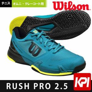 ウイルソン Wilson テニスシューズ メンズ RUSH PRO 2.5 ラッシュ・プロ 2.5  WRS324320『即日出荷』|sportsjapan