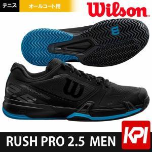ウイルソン Wilson テニスシューズ メンズ RUSH PRO 2.5 Bk/Bk/Hawaiian オールコート用 WRS325330|sportsjapan