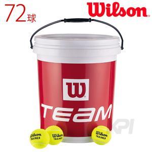 Wilson ウイルソン 「バケツ付ノンプレッシャーボール 72球入 TRAINER TBAL 72 BALLS BUCKET WRT131200」テニスボール『即日出荷』|sportsjapan